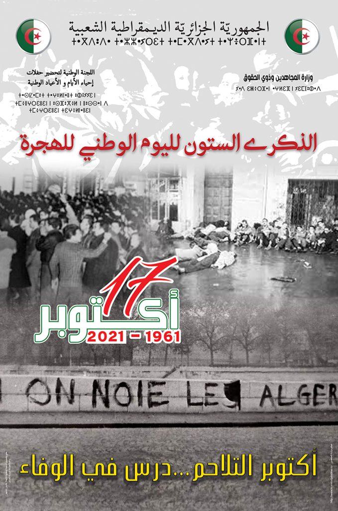 Commémoration soixantième anniversaire des massacres du 17 octobre 1961